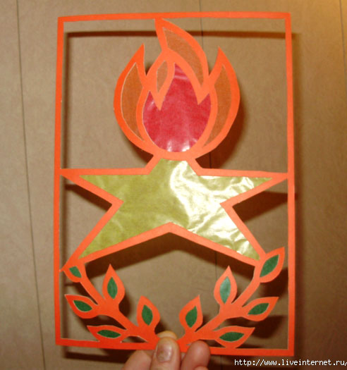 Игольница-подушка с орнаментом, вышитым крестом 31