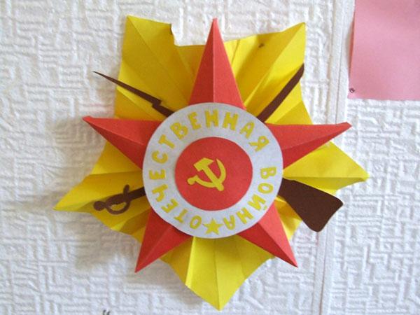 Поделка из бумаги - орден Отечественной войны