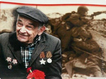 Деталь плаката ко Дню Победы