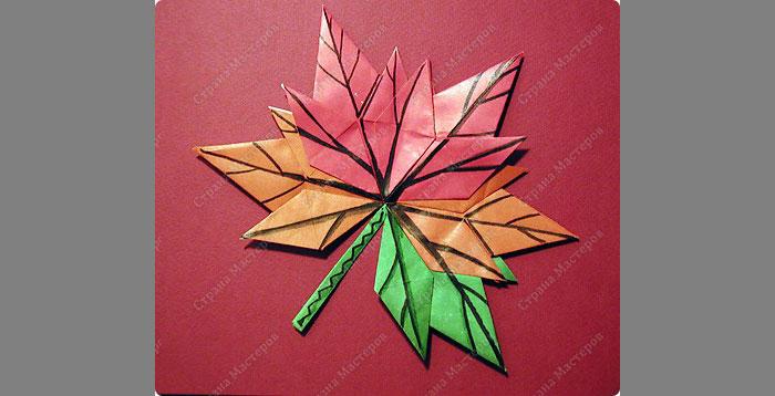Осенние поделки из бумаги