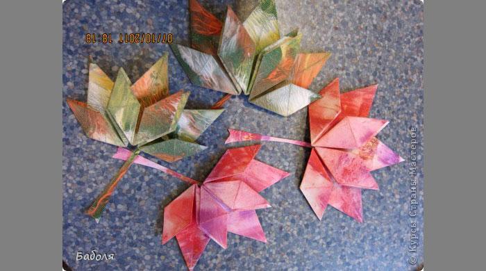 Поделки оригами на тему природы