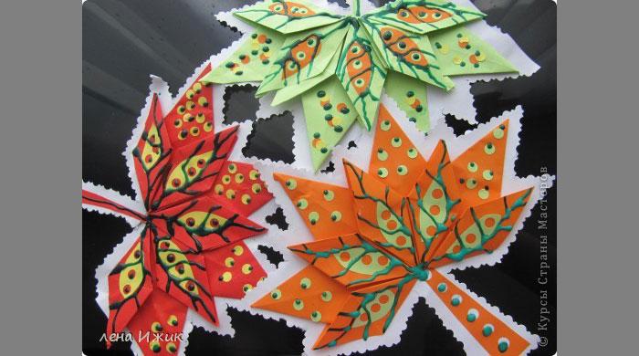 Открытки оригами своими руками осень