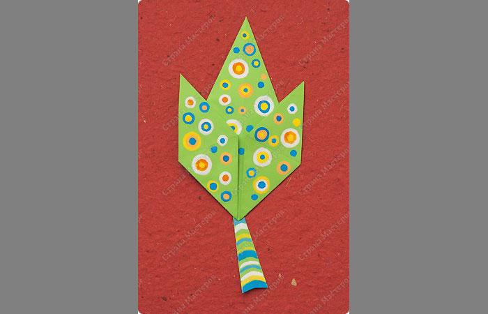 Кленовый лист оригами гармошка