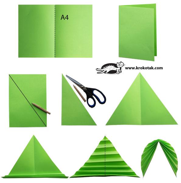 Как сделать лист из цветной бумаги 52