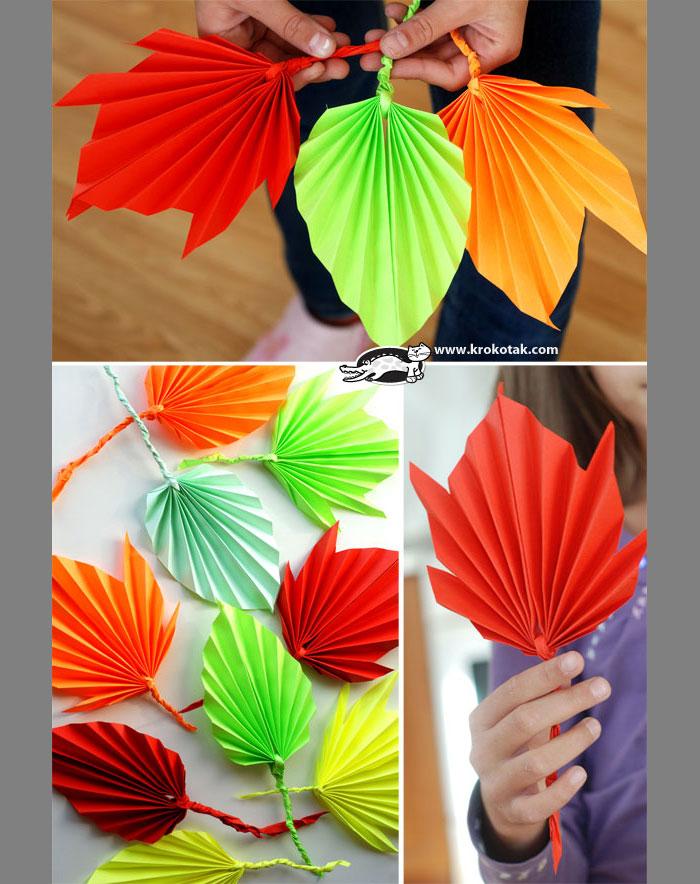 Как сделать лист из цветной бумаги 726