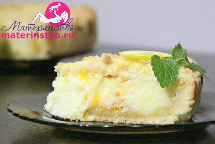 рецепт пирога с творогом и с цедрой лимона