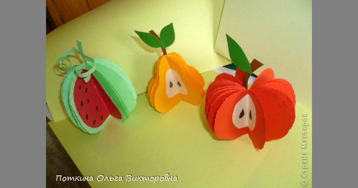 Поделки из бумаги фрукты своими руками