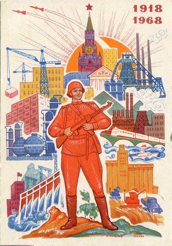 ❶23 февраля в стиле ссср|Какие праздники 23 ноября 2018 года|23 февраля - старые советские открытки | Открытки СССР | Pinterest | February||}