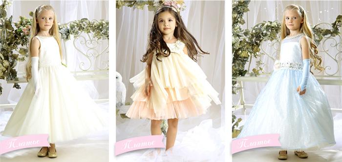 1b4f19282f2 Нарядные новогодние платья для девочек