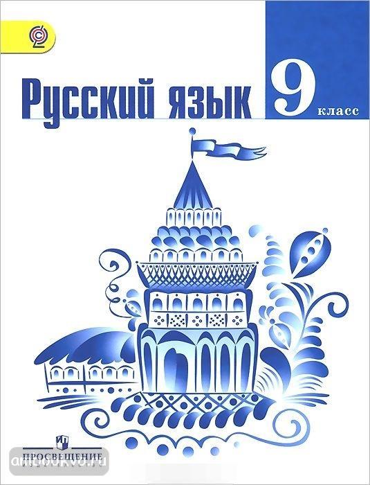 Стихи про русский язык