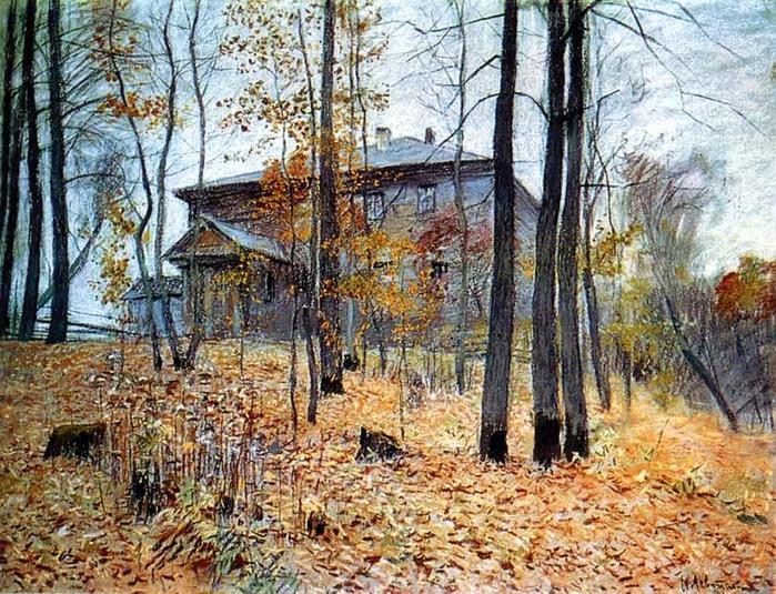 Пословицы про осень. Осенние приметы
