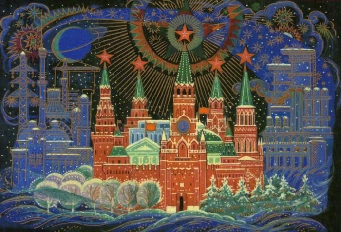 Днем рождения, кремль открытки