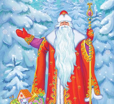 Откуда появился Дед Мороз? Сколько лет Деду Морозу? История появления Деда Мороза