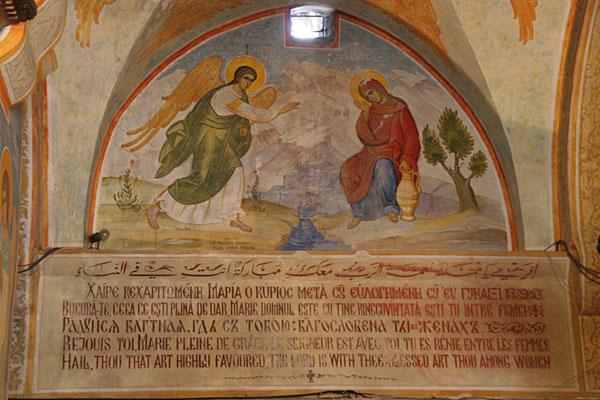 Фреска Благовещение у колодца