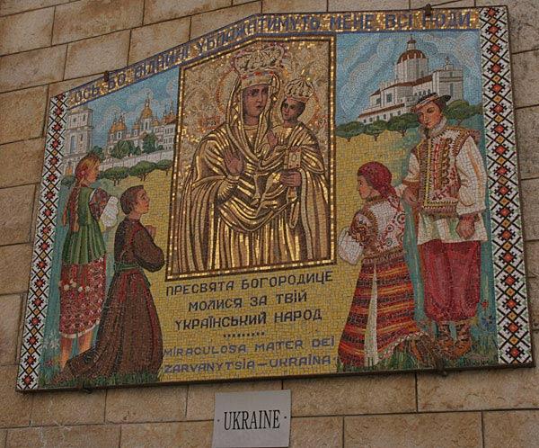 Икона Божией Матери. Украина