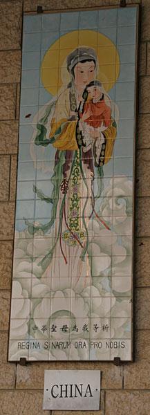 Икона Божией Матери. Китай