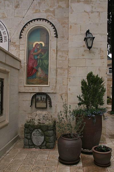 Горненский монастырь. Встреча Марии и Елисаветы