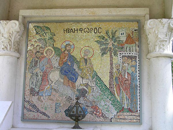 Вход Господень в Иерусалим. Мозаичная икона в русском монастыре св. Марии Магдалины в Гефсимании