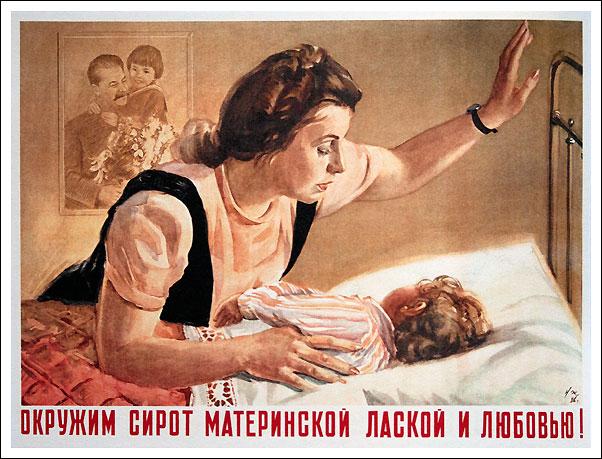 Окружим сирот материнской лаской и любовью!