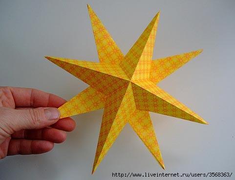 варфоломеевская звезда фото
