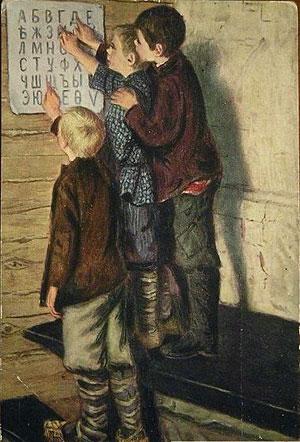 Н. П. Богданов-Бельский (1868 - 1945) Новички